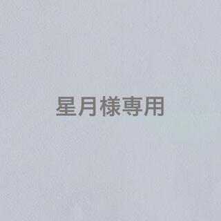 星月様専用(Tシャツ(長袖/七分))