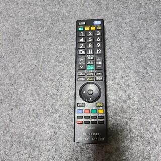 ミツビシ(三菱)のリモコン TV用 三菱 MITSUBISHI リアル REAL(その他)