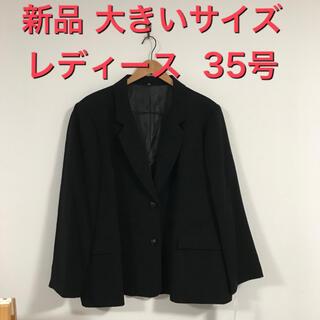 新品 大きいサイズ  シンプル ジャケット  35号  ブラック(テーラードジャケット)