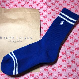 ラルフローレン(Ralph Lauren)のRalph  Lauren⭐️ラルフローレン⭐️未使用⭐️底厚地ソックス(ソックス)