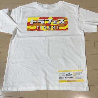 阪神タイガース - トラフェス 虎フェス Tシャツ 1枚 +おまけ
