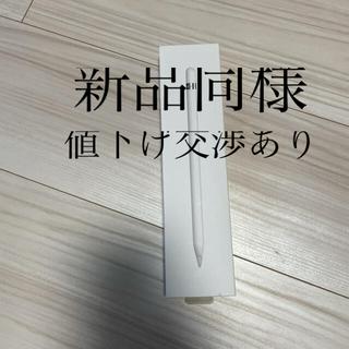 アップル(Apple)のApple Pencil 1st (PC周辺機器)