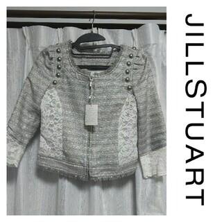 JILLSTUART - 新品タグ付き★JILLSTUART ジルスチュアート ノーカラージャケット