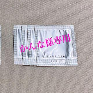 イプサ(IPSA)のiPSA ピンプルクリア ジェル状美容液 サンプル(美容液)