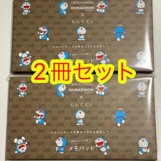 グッチ(Gucci)のドラえもん×GUCCI メモパッド 2冊セット(キャラクターグッズ)