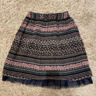 ロイスクレヨン(Lois CRAYON)のボーダー花柄 スカート(ひざ丈スカート)