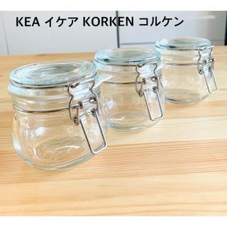 イケア(IKEA)のIKEA イケア KORKEN コルケン ふた付き容器 13cl 3個(容器)