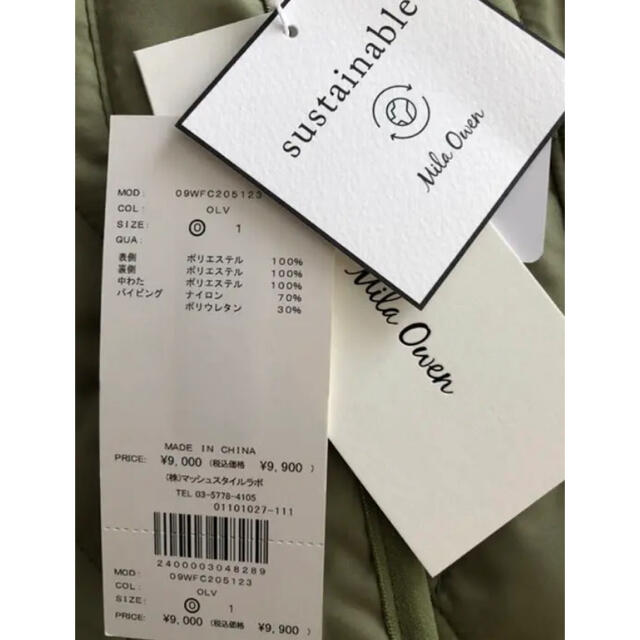 Mila Owen(ミラオーウェン)の《新品タグ付き》ミラオーウェン キルティングガウンコート レディースのジャケット/アウター(ガウンコート)の商品写真
