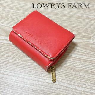 ローリーズファーム(LOWRYS FARM)のLOWRYS FARM 三つ折り財布(財布)
