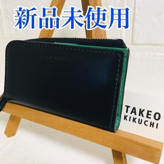 タケオキクチ(TAKEO KIKUCHI)の新品未使用品 タケオキクチ キーケース 黒 ブラック 牛革 早い者勝ち(キーケース)