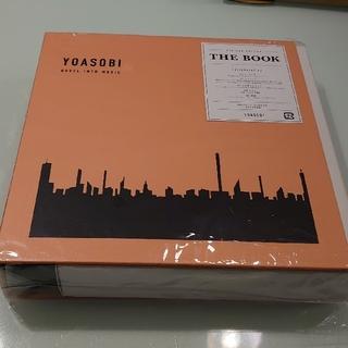 ソニー(SONY)の「THE BOOK」YOASOBI(ポップス/ロック(邦楽))