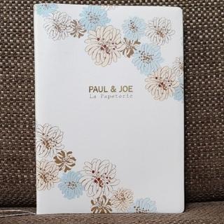 ポールアンドジョー(PAUL & JOE)のカシス様専用  ポール&ジョー 2021手帳(カレンダー/スケジュール)