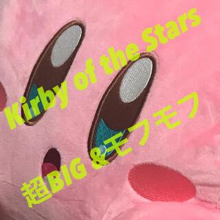 星のカービィ ぬいぐるみ&クッションセット(キャラクターグッズ)