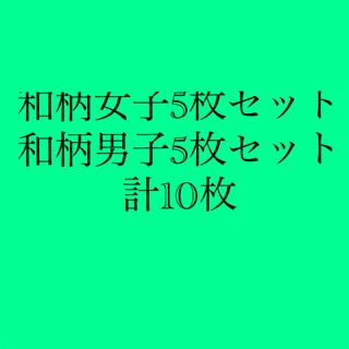 インナーマスク  10枚(外出用品)