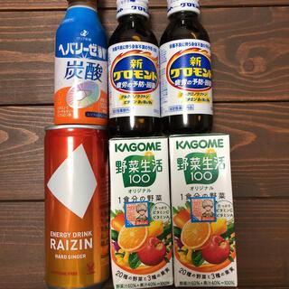 カゴメ(KAGOME)の野菜生活 栄養ドリンク 詰め合わせ(ソフトドリンク)