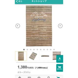 ニトリ(ニトリ)のニトリ パーテーション のれん(のれん)