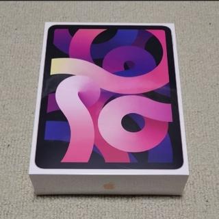 アイパッド(iPad)のiPad Air 10.9インチ 第4世代 64GB MYFP2J/A(タブレット)