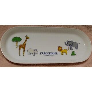ロクシタン(L'OCCITANE)のロクシタン 動物柄 皿 プレート(食器)