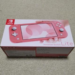 ニンテンドースイッチ(Nintendo Switch)のNintendo Switch lite コーラル(家庭用ゲーム機本体)