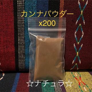 カンナパウダー 20g(お香/香炉)