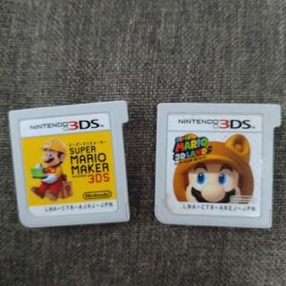ニンテンドー3DS(ニンテンドー3DS)のマリオ系3DSソフト2本セット(携帯用ゲームソフト)