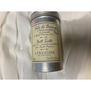 L'OCCITANE - 【未使用】ロクシタン バスソルト(ラベンダー)