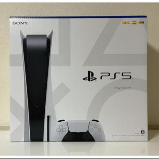 プランテーション(Plantation)のSONY PlayStation5 CFI-1000A01 プレステ5(家庭用ゲーム機本体)