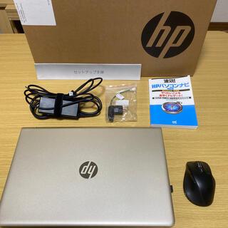 ヒューレットパッカード(HP)のHP ノートPC Pavilion 15(ノートPC)