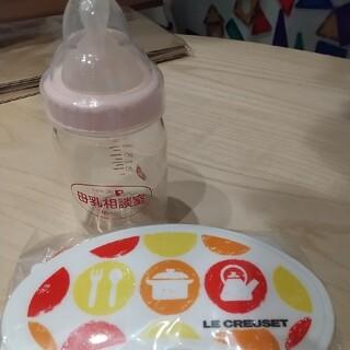 ピジョン(Pigeon)の母乳相談室♡ル・クルーゼ♡離乳食(離乳食器セット)