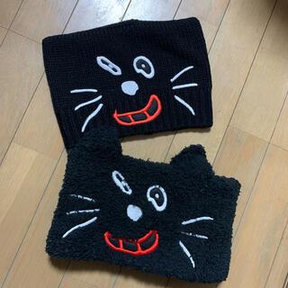 キヨ猫 ニット帽 マフラー(キャラクターグッズ)
