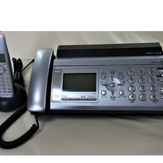 エヌイーシー(NEC)のNEC子機FAX電話(その他)