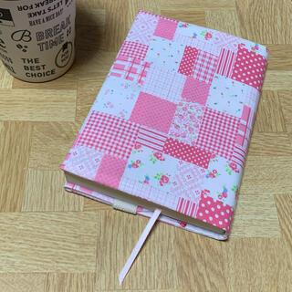 ピンクのパッチワーク柄が可愛い ブックカバー 文庫本サイズ(ブックカバー)