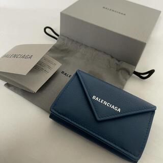バレンシアガ(Balenciaga)の新品 BALENCIAGA  バレンシアガ ネイビー ミニ ウォレット 折り財布(財布)
