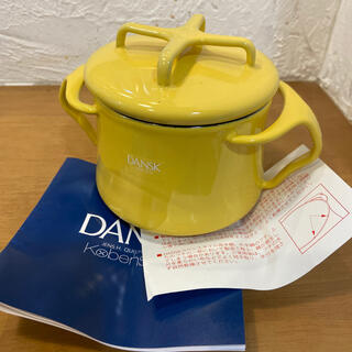 ダンスク(DANSK)のscope dansk  ミニココット イエロー 鍋 ダンスク(鍋/フライパン)