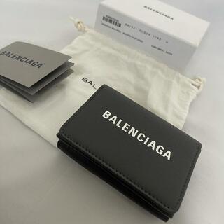 バレンシアガ(Balenciaga)の新品 BALENCIAGA  バレンシアガ グレー ミニ ウォレット 折り財布(財布)