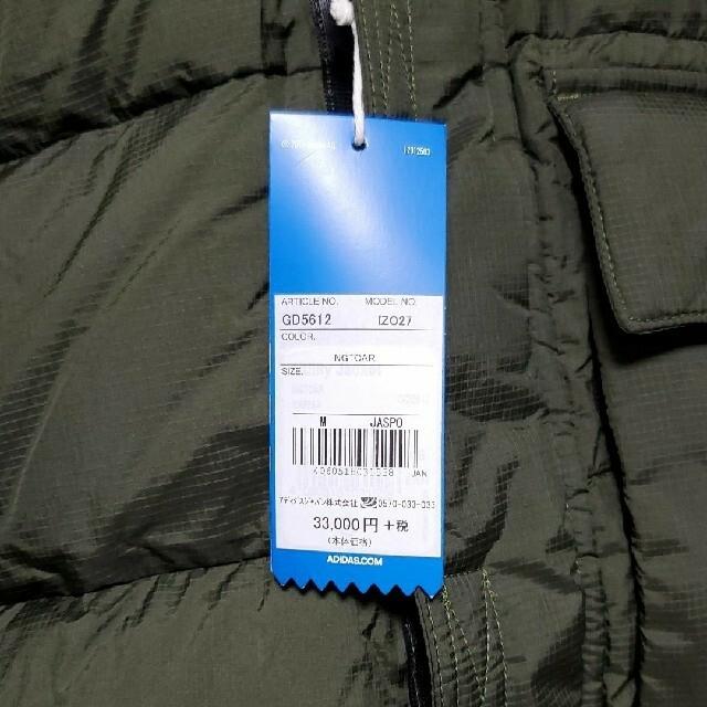 adidas(アディダス)のadidasoriginalsダウンロゴジャケット(新品) カーキ メンズのジャケット/アウター(ダウンジャケット)の商品写真