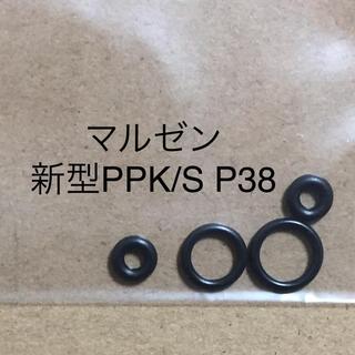 マルゼン  NEW PPK/S P38 ガスブロ 新型マガジン バルブ用Oリング(カスタムパーツ)