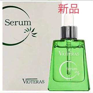 新品◎ヴィオテラスCセラム美容液VIOTERAS(美容液)