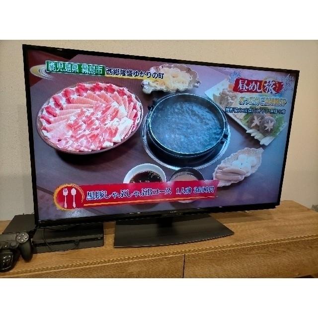 SHARP(シャープ)のSHARP 4T-C50BL1 テレビ 50インチ スマホ/家電/カメラのテレビ/映像機器(テレビ)の商品写真