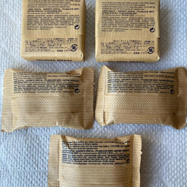 L'OCCITANE(ロクシタン)のロクシタン  石鹸 ソープ ミルク コスメ/美容のボディケア(ボディソープ/石鹸)の商品写真