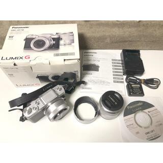Panasonic - Panasonic LUMIX G デジタル一眼カメラ DMC-GF7W
