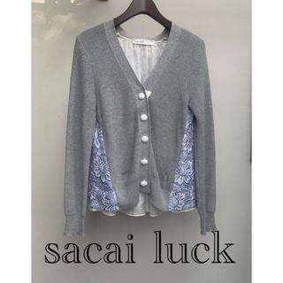 sacai luck - sacai luck サカイラック バックレースカーディガン