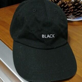アースミュージックアンドエコロジー(earth music & ecology)の黒いキャップ 帽子(キャップ)