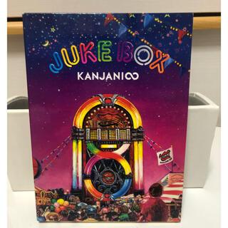 カンジャニエイト(関ジャニ∞)のJUKE BOX KANJANI∞(アイドル)