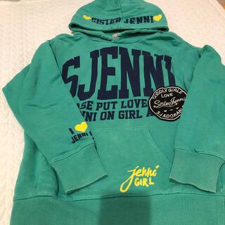 ジェニィ(JENNI)のsisterjenni パーカー グリーン 150  ダンス (Tシャツ/カットソー)