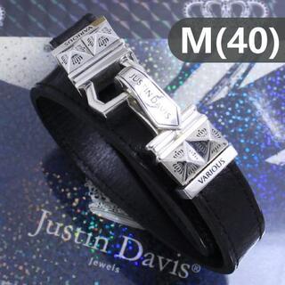 Justin Davis - ジャスティンデイビス Mサイズ ダブルレザーブレスレット 高級