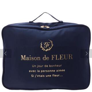 メゾンドフルール(Maison de FLEUR)のMaison de FLEUR トラベルポーチMサイズ(トラベルバッグ/スーツケース)