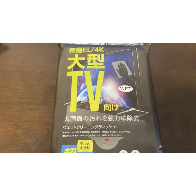 LG Electronics(エルジーエレクトロニクス)のLG OLED55C9PJA 4K有機ELテレビ 120hz低遅延でゲームも可能 スマホ/家電/カメラのテレビ/映像機器(テレビ)の商品写真