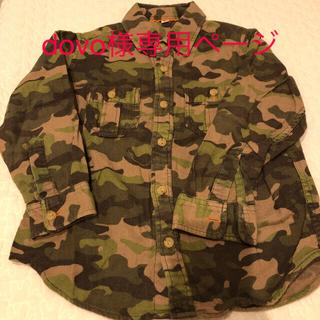 ユニクロ(UNIQLO)のカモフラ シャツ 迷彩シャツ UNIQLO 男の子 110(ブラウス)
