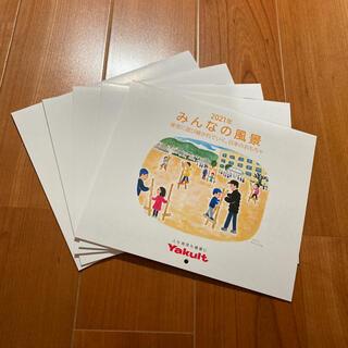 ヤクルト(Yakult)の5冊 2021 ヤクルトカレンダー(カレンダー/スケジュール)